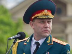 Захарченко ликует и предлагает помощь народу Украину