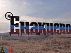 Захарченко назначил нового мэра Енакиево