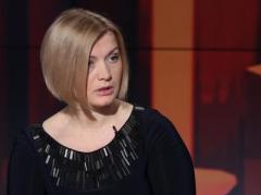 Во время гибридной войны на Донбассе  около 700 человек считаются без вести пропавшими