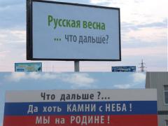 Кто сдал Крым - мнение эксперта
