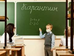"В школах Авдеевки объявили ""странный"" карантин"