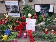 Сегодня годовщина убийства российского политика Бориса Немцова