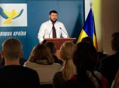 Странный розыск - беглый глава Миндоходов Клименко находится в Украине?