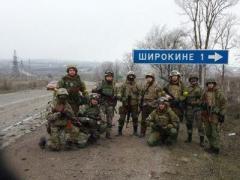 Украинские военные входят в Широкино - видео выложили в Интернете (ВИДЕО)