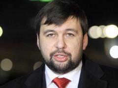 """В """"ДНР"""" хотят выборы и надеются на помощь """"нормандской четверки"""""""