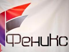 """В """"ДНР"""" обещают абонентам """"Феникса"""" на днях  запустить мобильный Интернет, а СМС уже сегодня"""