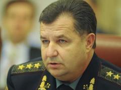 Полторак: боевики могут взорвать Широкино