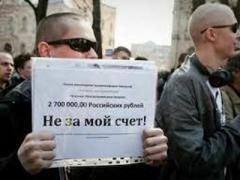 """Радость от """" КрымНаша"""" переросла в """"Хватит кормить Крым"""""""