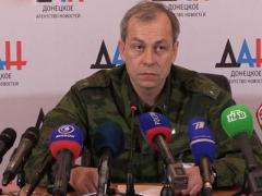 """СМИ сообщают о гибели в Донецке важной персоны """"ДНР"""""""
