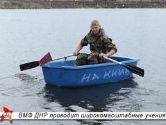 """В сети высмеяли """"военно-морской флот ДНР"""""""
