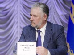 Жебривского беспокоят ракетные бомбардировки