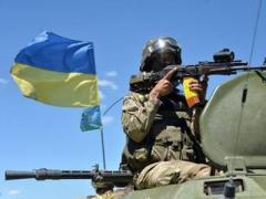 """В """"ДНР"""" возмутились, что """"украинские силовики продвинулись вперед на полтора километра"""""""
