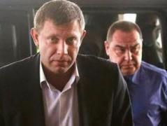 Захарченко и Плотницкий завизировали подписанные в Минске 2 марта соглашения