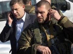 """""""Республиканские""""  связисты хвастают, что Захарченко  лично опробовал мобильный интернет «Феникса»"""