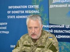 """Жебривский: """"Облгосадминистрация или со мной, или без, должна переехать обратно в Донецк"""""""
