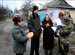 Полиция Донецкой области проверила информацию о «мародерстве» в зоне АТО