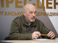 """Тука запретил госслужащим посещать """"ДНР"""" и """"ЛНР"""""""