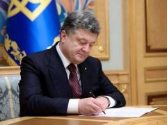 Украинским должностным лицам не удалось отбиться от электронного делкарирования доходов