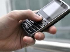 """В ряде  городов """"ДНР""""  наблюдаются перебои с мобильной  связью, - """"Донбасс SOS"""""""