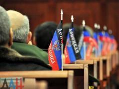 """В """"ДНР"""" вступили в силу два новых """"закона"""""""