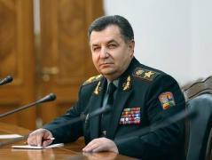 Украина готовится к наступлению России, — Полторак