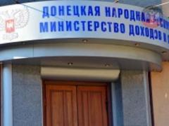 """ДНРовского """"министра""""  будут судить"""
