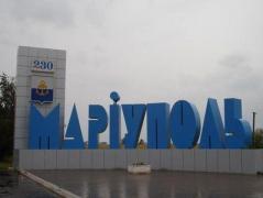 Мэр Мариуполя предлагает лишить город статуса зоны АТО
