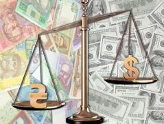 Курс НБУ на 22 марта: доллар, евро и российский рубль снова стали дороже