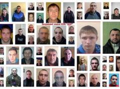 """Полиция Донетчины создает """"черный список"""" правоохранителей-предателей"""