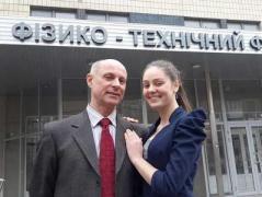 В Донецке профессор женился на студентке - разница в возрасте около 40 лет