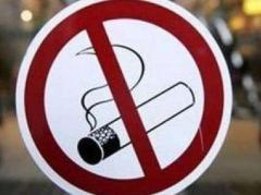 """В """"ДНР"""" запретили продавать украинские сигареты"""