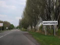 Боевики «ДНР» перебросили минометное подразделение в Докучаевск