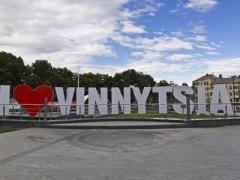 Украинцы определили самый комфортный город страны