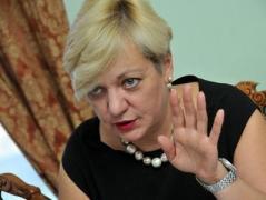 Гонтарева за год заработала почти 27 миллионов гривен