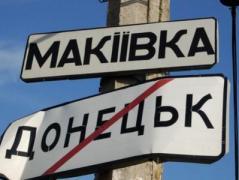 """Голодная """"русская весна"""" - макеевчанин украл подгузники и порошок, теперь ему грозит тюрьма"""