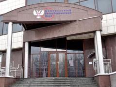 "Банки ""ДНР"" обещают сотрудничество с такими же фейковыми структурами  ""ЛНР"""