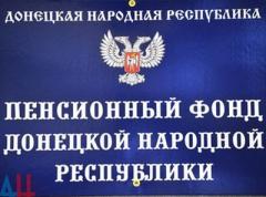 """В """"ДНР"""" подсчитали пенсионеров"""