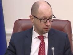 Запоздалое прозрение Яценюка
