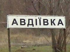 """Под Авдеевку прибыли две штурмовые группы военнослужащих РФ и """"глушилки"""""""