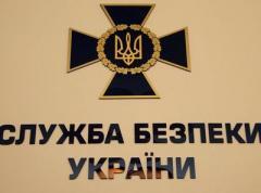 СБУ затримала на Донеччині свого співробітника