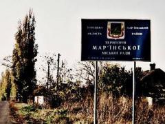 В Марьинском районе ранен мирный житель