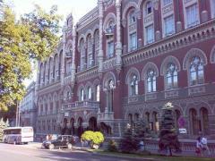 Курс НБУ на 11 апреля: доллар, евро и рубль подешевели,  гривня укрепилась