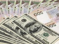 Курс НБУ на 12 апреля: доллар  подешевел, евровалюта стабильна, рубль стал немного дороже