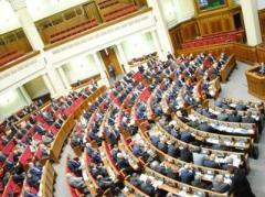 Верховная Рада утвердила новый состав Кабмина, но без министра здравоохранения