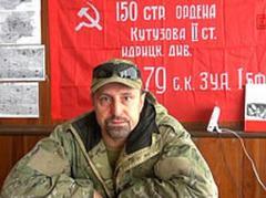 """Боевик Ходаковский призвал Путина """"принять жертву"""" Донбасса и продолжать борьбу"""