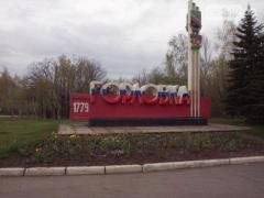 """В Горловке за счет горожан планируют установить памятник погибшим """"ополченцам"""""""