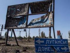 Волонтер заподозрила агенство по восстановлению Донбасса в бездействии и махинациях