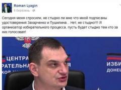 """Опальный Ходаковский рассказал о """"ежовщине"""" в """"ДНР"""""""