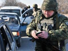 На блокпостах Донетчины задержали почти 20 пособников террористов