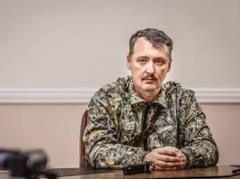 После Донбасса Гиркин и российские наемники остались в дураках, - политолог